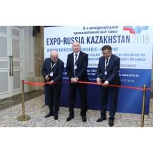 ВОСЬМАЯ МЕЖДУНАРОДНАЯ ПРОМЫШЛЕННАЯ ВЫСТАВКА «EXPO-RUSSIA KAZAKHSTAN 2018» и АЛМАТИНСКИЙ БИЗНЕС–ФОРУМ