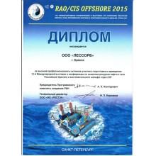 12-я Международная конференция и выставка по освоению ресурсов нефти и газа.